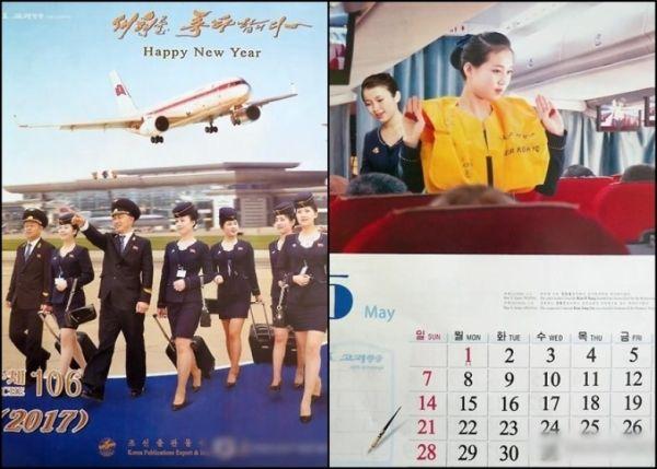 破天荒!朝鲜空姐首次登上官方日历