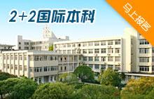桂林理工大学