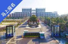 云南工程职业学院国际学院